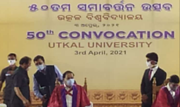 Vice President Addresses 50th convocation of Utkal University