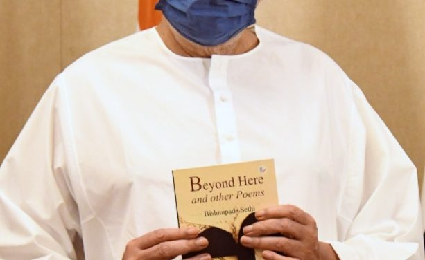 Odisha CM releases book 'Beyond Here & Other Poems' by bureaucrat BP Sethi