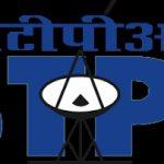 Odisha gets STPI CoE in Emering Technology